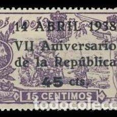 Sellos: 755** VII ANIV. DE LA REPUBLICA. CL. Lote 194582806