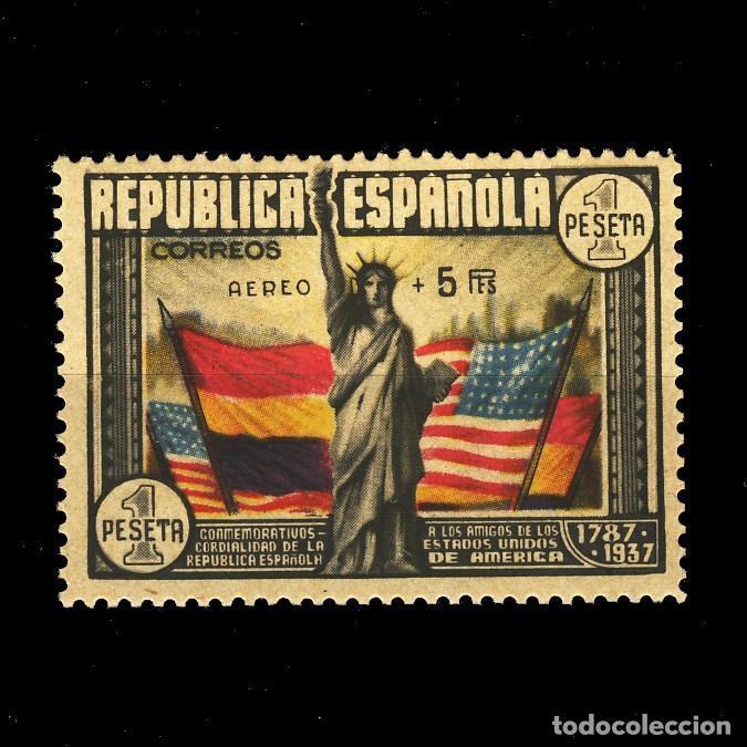 765** CONSTITUCION EE.UU. BC. CERTIFICADO CEM. (Sellos - España - II República de 1.931 a 1.939 - Nuevos)
