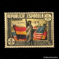 Sellos: 765** CONSTITUCION EE.UU. BC. CERTIFICADO CEM.. Lote 194582841