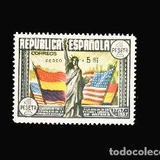 Sellos: 765** CONSTITUCION EE.UU. BC. MARQUILLA CEM.. Lote 194582846