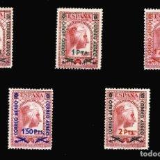 Sellos: 782/86* MONTSERRAT NUEVO VALOR. BC.. Lote 194582855