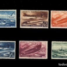 Sellos: 775/80* CORREO SUBMARINO. BC. Lote 194582856