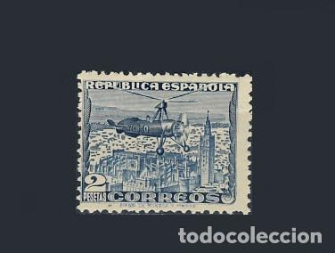 769** AUTOGIRO. CN (Sellos - España - II República de 1.931 a 1.939 - Nuevos)