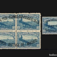 Sellos: 789/90** II ANV. DEFENSA DE MADRID. BC. Lote 194582901