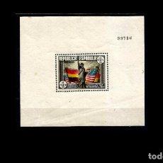 Sellos: ESPAÑA - 1938 - II REPUBLICA - EDIFIL 764 - MNH** - NUEVO - VALOR CATALOGO 70€. Lote 194696146