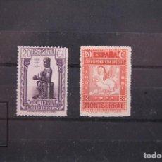 Sellos: CONJUNTO DE 2 SELLOS - SERIE MONASTERIO DE MONTSERRAT CORREO TERRESTRE 1931. Lote 194700873