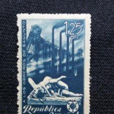 Sellos: SELLOS, REP. ESPAÑOLA, 1,20 PTS, OBREROS DE SAGUNTO, 1938, SIN USAR,. Lote 194961577