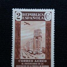 Sellos: SELLOS, AEREO REP. ESPAÑOLA, 2 CENTS, PRESA DE MADRID, 1936, SIN USAR,. Lote 194961905