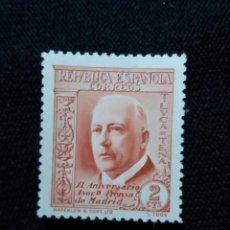 Sellos: SELLOS, REP. ESPAÑOLA, 2 CTS, LUCA DE TENA, 1936, SIN USAR,. Lote 194962106