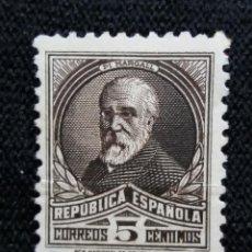 Sellos: SELLOS, REP. ESPAÑOLA, 5 CTS, MARAGALL, 1933, SIN USAR,. Lote 194962261