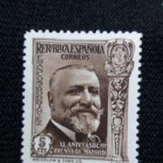 Sellos: SELLOS, REP. ESPAÑOLA, 5 CTS, FRAN. RODRIGUEZ, 1936, SIN USAR,. Lote 194962496