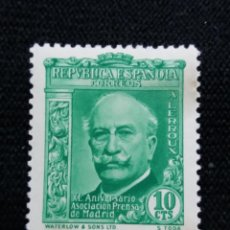 Sellos: SELLOS, REP. ESPAÑOLA, 10 CTS, A. LERROUX, 1936, SIN USAR,. Lote 194962801
