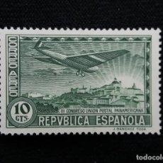 Sellos: SELLOS, REP. ESPAÑOLA, 10 CTS, U.P. PANAMERICANA, 1936, SIN USAR,. Lote 194962903