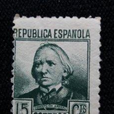 Sellos: SELLOS, REP. ESPAÑOLA, 15 CTS, CONCEPCION ARENAL, 1936, SIN USAR,. Lote 194963015