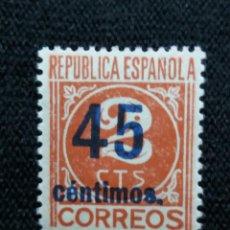 Sellos: SELLOS, REP. ESPAÑOLA, 45 CTS, CIFRAS, 1931, SIN USAR,. Lote 194963412