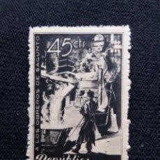 Sellos: SELLOS, REP. ESPAÑOLA, 45 CTS, OBREROS DE SAGUNTO, 1938, SIN USAR,. Lote 194963548