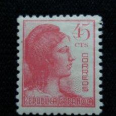 Sellos: SELLOS, REP. ESPAÑOLA, 45 CTS, ALEGORIA, 1938, SIN USAR,. Lote 194963656