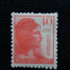 Sellos: SELLOS, REP. ESPAÑOLA, 40 CTS, ALEGORIA, 1938, SIN USAR,. Lote 194963721