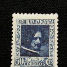 Sellos: SELLOS, REP. ESPAÑOLA, 50 CTS, VALAZQUEZ, 1936, SIN USAR,. Lote 194964051