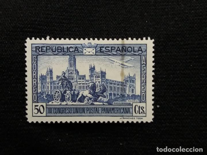 SELLOS, REP. ESPAÑOLA, 50 CTS, AEREO, 1931, SIN USAR, (Sellos - España - II República de 1.931 a 1.939 - Nuevos)