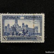 Sellos: SELLOS, REP. ESPAÑOLA, 50 CTS, AEREO, 1931, SIN USAR,. Lote 194964242