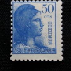 Sellos: SELLOS, REP. ESPAÑOLA, 50 CTS, ALEGORIA, 1935, SIN USAR,. Lote 194964376