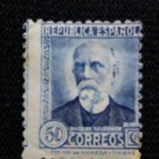 Sellos: SELLOS, REP. ESPAÑOLA, 50 CTS, SALMERON, 1932, SIN USAR,. Lote 194964540