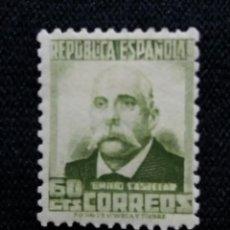 Sellos: SELLOS, REP. ESPAÑOLA, 60 CTS, EMILIO CASTELAR, 1935, SIN USAR,. Lote 194964802