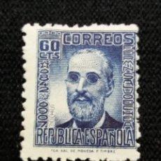 Sellos: SELLOS, REP. ESPAÑOLA, 60 CTS, PERSONAJES, 1932, SIN USAR,. Lote 194964898