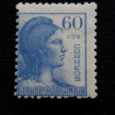 Sellos: SELLOS, REP. ESPAÑOLA, 60 CTS, ALEGORIA, 1935, SIN USAR,. Lote 194965001