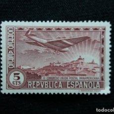 Sellos: SELLOS, REP. ESPAÑOLA, 5 CTS, UNION PANAMERICANA, 1931, SIN USAR,. Lote 194965192