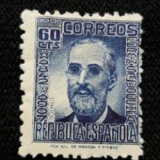 Sellos: SELLOS, REP. ESPAÑOLA, 60 CTS, PERSONAJES, 1935, SIN USAR,. Lote 194965301