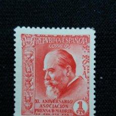 Sellos: SELLOS, REP. ESPAÑOLA, 1 CTS, M. MOYA, 1936, SIN USAR,. Lote 194965435
