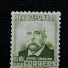Sellos: SELLOS, REP. ESPAÑOLA, 60 CTS, EMILIO CASTELAR, 1931, SIN USAR,. Lote 194965587