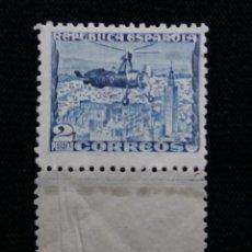 Sellos: SELLOS, REP. ESPAÑOLA, 2 PTS, AUTOGIRO, 1935, SIN USAR,. Lote 194965763