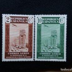 Sellos: SELLOS, REP. ESPAÑOLA, 2-10 CTS, PRESA DE MADRID, 1936, SIN USAR,. Lote 194966162