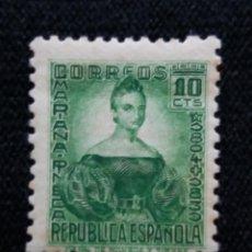 Sellos: SELLOS, REP. ESPAÑOLA, 10 CTS, MARIANA PINEDA, 1933, SIN USAR,. Lote 194966286
