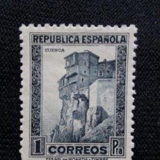 Sellos: SELLOS, REP. ESPAÑOLA, 1 PTA, CUENCA, 1936, SIN USAR,. Lote 194966727