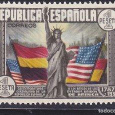 Sellos: C57 CPNSTITUCIÓN DE LOS ESTADOS UNIDOS EDIFIL Nº 763 ** SIN FIJASELLO. Lote 194982052