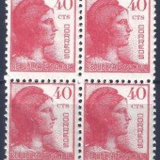 Sellos: EDIFIL 751 ALEGORÍA DE LA REPÚBLICA 1938 (BLOQUE DE 4). MNH**. Lote 194998351