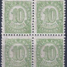 Sellos: EDIFIL 746 CIFRAS 1938 (BLOQUE DE 4). MNH **. Lote 195000250