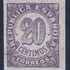 Sellos: EDIFIL 748S CIFRAS 1938. SIN DENTAR. VALOR CATÁLOGO: 24 €.. Lote 195000902