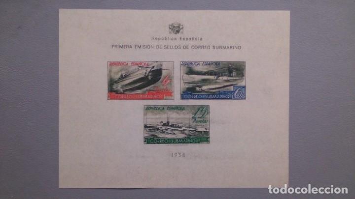 ESPAÑA - 1938 - II REPUBLICA - EDIFIL 781S - F - SIN DENTAR - MNG - NUEVA - CORREO SUBMARINO. (Sellos - España - II República de 1.931 a 1.939 - Nuevos)