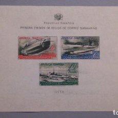 Sellos: ESPAÑA - 1938 - II REPUBLICA - EDIFIL 781S - F - SIN DENTAR - MNG - NUEVA - CORREO SUBMARINO.. Lote 213404585
