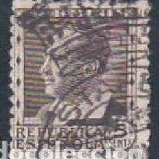 Sellos: ESPAÑA.- Nº 681 MATASELLADO CON ESTAFETA DEL CONGRESO. . Lote 195019861
