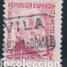 Sellos: AVILA.- SELLO Nº 686 CON MATASELLO CARTERIA DE VILLANUEVA DE GOMEZ. . Lote 195020210