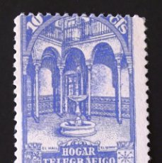 Sellos: HUÉRFANOS TELÉGRAFOS EDIFIL 10DA, SELLO USADO, SIN MATASELLAR, COLOR AZUL, DENTADO 11,5. HOGAR.. Lote 195022502