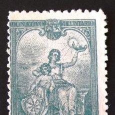 Sellos: HUÉRFANOS TELÉGRAFOS, EDIFIL 11DA, SELLO USADO, SIN MATASELLAR, COLOR VERDE, DENTADO 11,5. HOGAR.. Lote 195022565