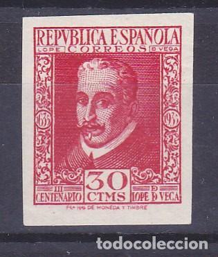 D04 LOPE DE VEGA EDIFIL Nº 691S ** SIN DENTAR CON GOMA Y SIN SEÑAL DE FIJASELLOS (Sellos - España - II República de 1.931 a 1.939 - Nuevos)