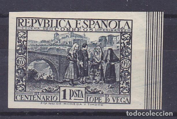 D06 LOPE DE VEGA EDIFIL Nº 693S ** SIN DENTAR CON GOMA Y SIN SEÑAL DE FIJASELLOS MAR. HEVIA Y ROIG (Sellos - España - II República de 1.931 a 1.939 - Nuevos)